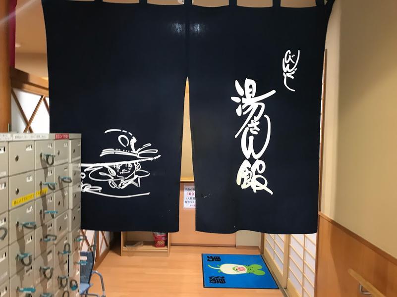 びんぐし湯さん館 写真ギャラリー3