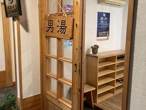 いわない温泉 高島旅館 写真