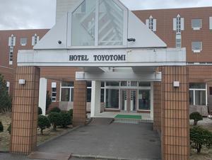 ホテル豊富 写真
