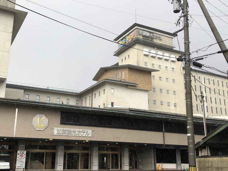 加賀観光ホテル 写真