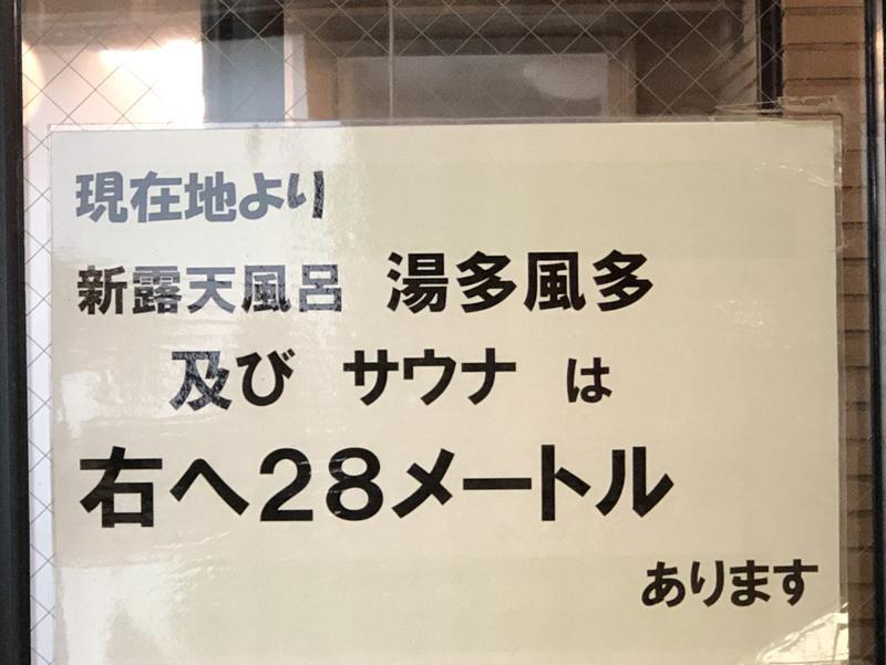 加賀観光ホテル 写真ギャラリー1