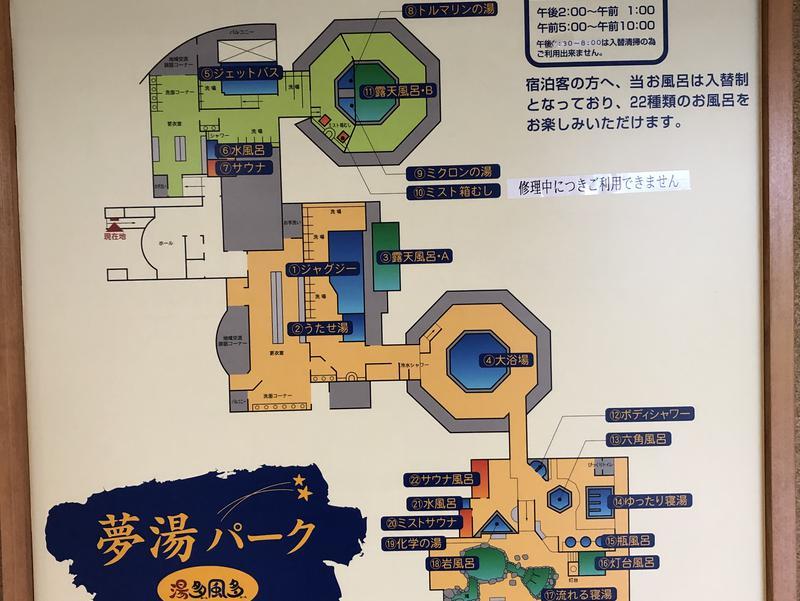加賀観光ホテル 写真ギャラリー2