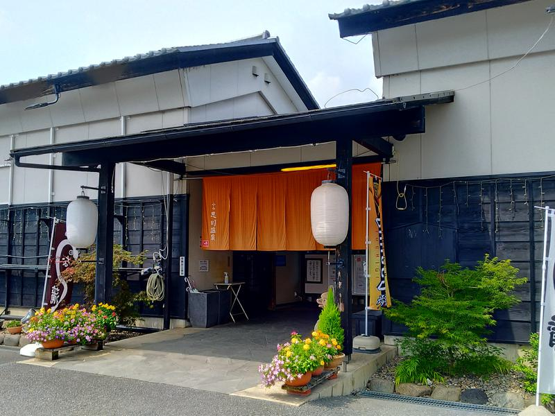 小山思川温泉 写真ギャラリー1