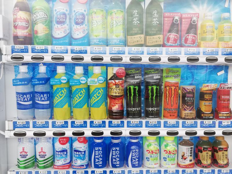 加賀ゆめのゆ 施設前の自販機 ポカリスウェットは販売されています
