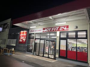 ジョイフィット24 須賀川 写真