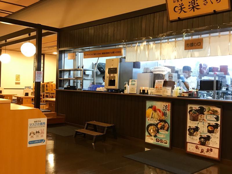 湯楽の里 伊勢崎店 レストラン