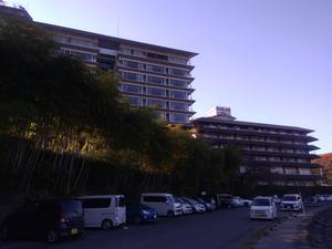 舌切雀のお宿 ホテル磯部ガーデン 写真