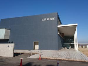 公営 筑西遊湯館 写真