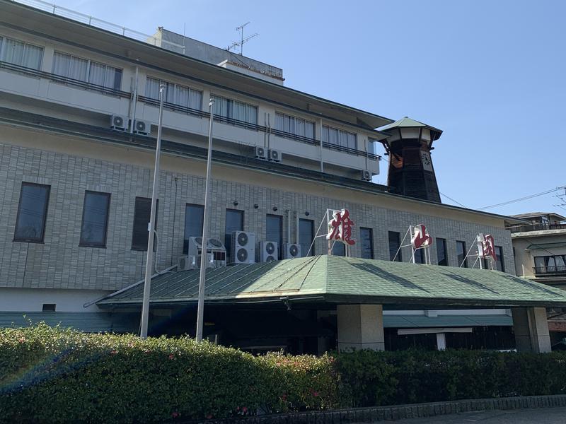 雄山閣(BBHホテルグループ) 写真