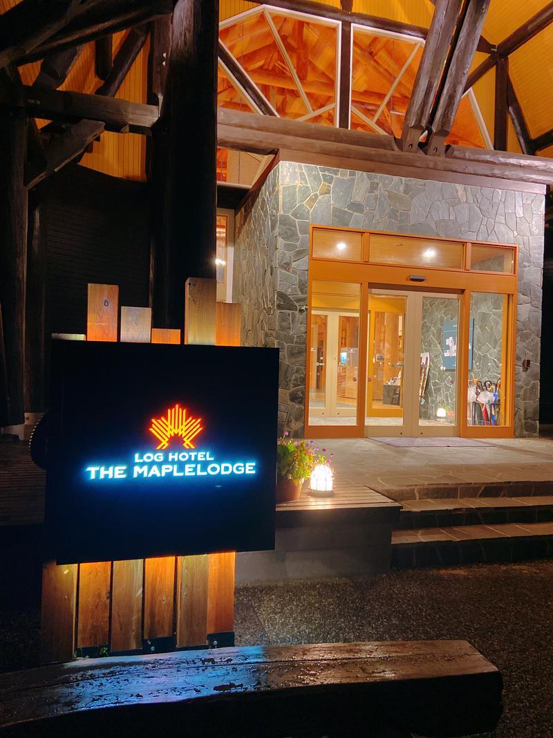 キムユウイさんのログホテル メープルロッジのサ活写真