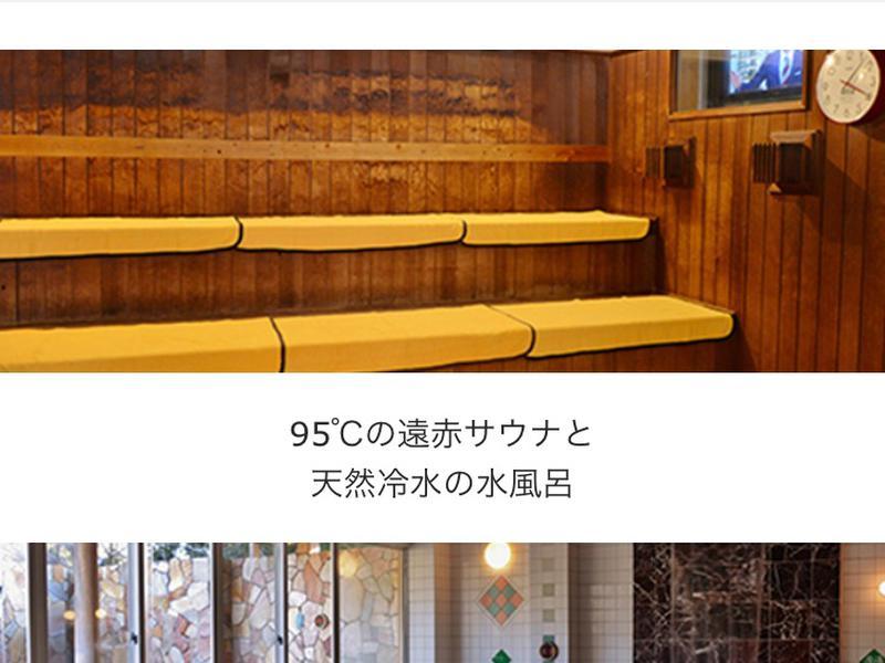 鮎川温泉 金井の湯 写真