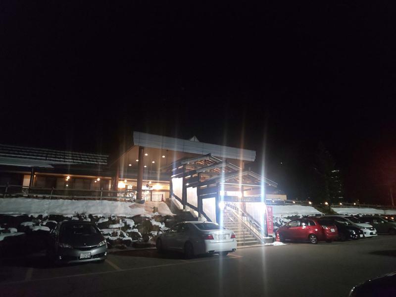 宇津江四十八滝温泉しぶきの湯 遊湯館 夜 外観