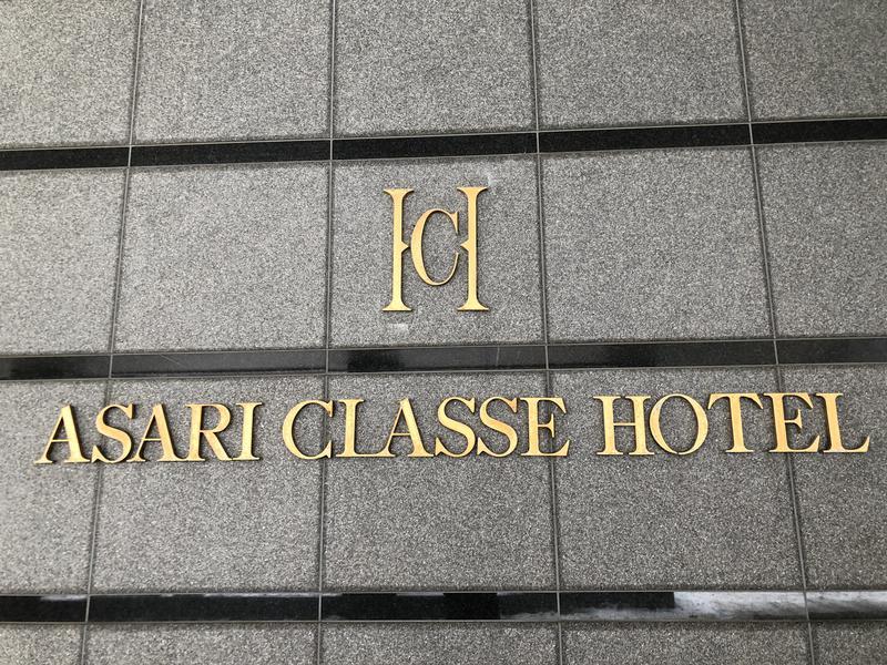 小樽朝里クラッセホテル 写真