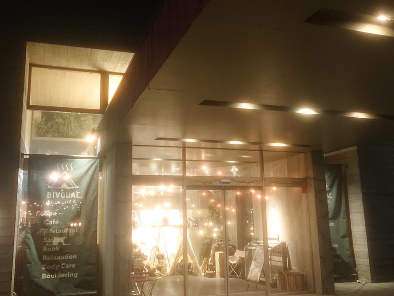 おふろcafe bivouac(おふろカフェ ビバーク) 写真ギャラリー5