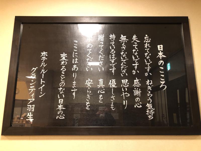 スーパー健康ランド華のゆ 写真ギャラリー5