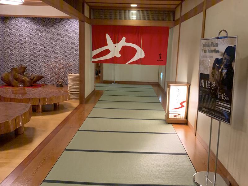 高山グリーンホテル 写真ギャラリー2