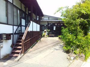 毒沢鉱泉 旅館 宮乃湯 写真