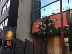 アパホテル 福井片町 写真