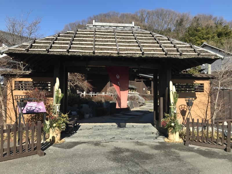 おがわ温泉花和楽の湯 写真