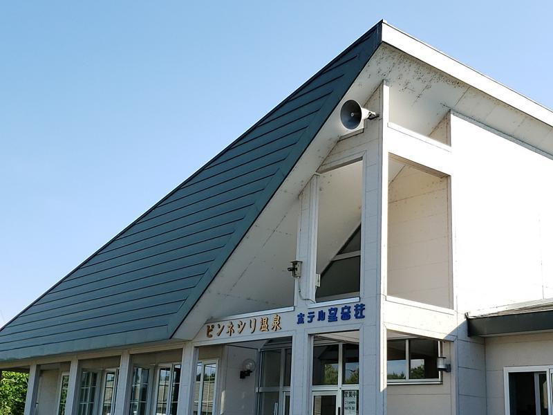 ピンネシリ温泉ホテル望岳荘 写真ギャラリー1
