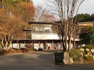 飛騨川温泉しみずの湯 写真