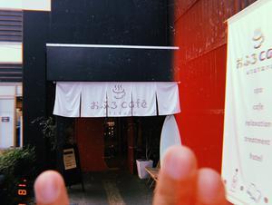 おふろcafe utatane 写真