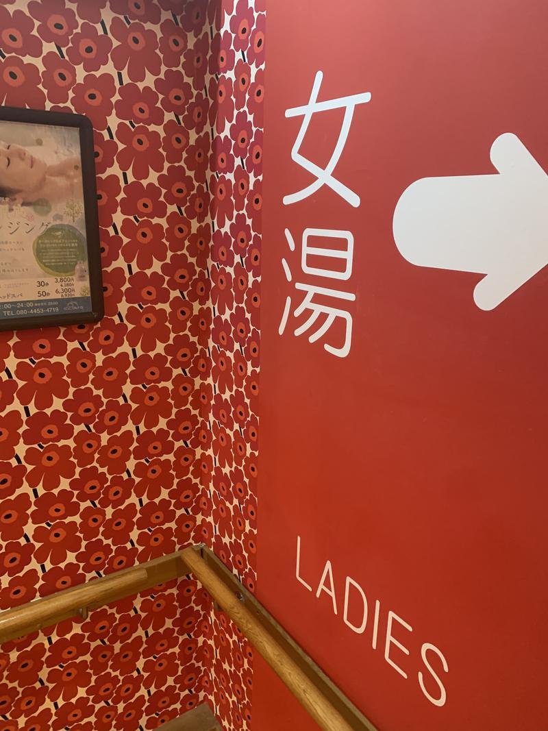 荏原未亡人さんのおふろcafe utatane (おふろカフェ ウタタネ)のサ活写真