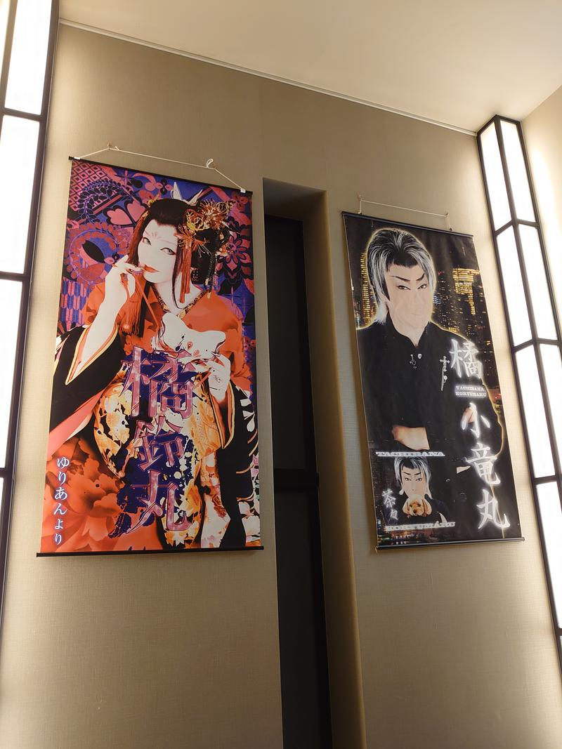 蒸シーヌさんの川越湯遊ランド ホテル三光のサ活写真