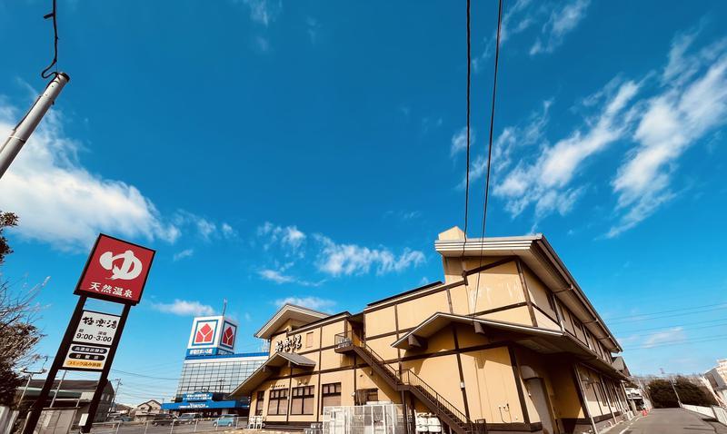 焼け石に水さんの極楽湯 柏店のサ活写真