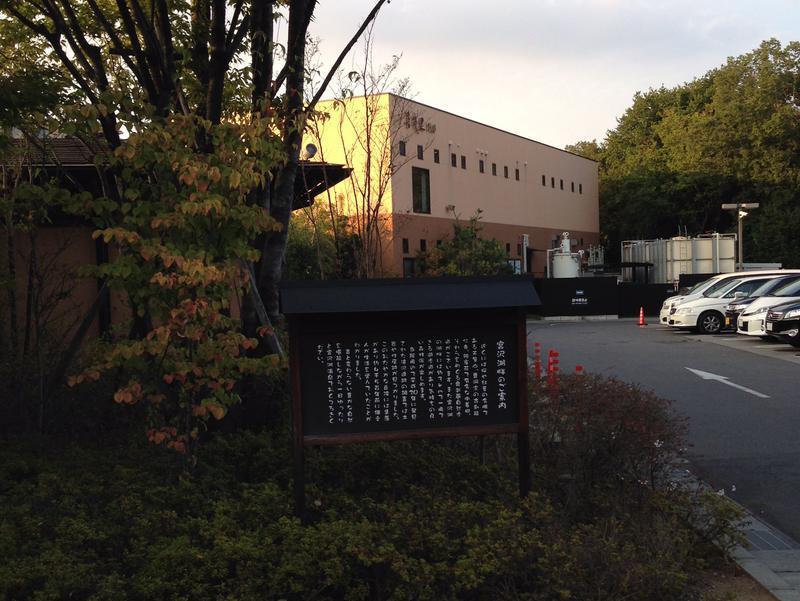 宮沢湖温泉 喜楽里別邸 写真ギャラリー5