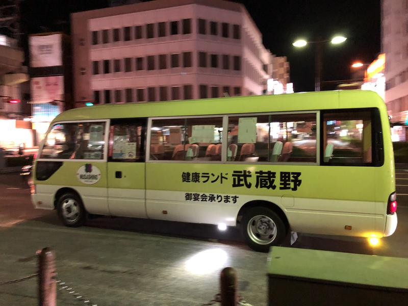 健康ランド武蔵野 送迎バス