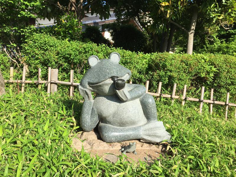 天然温泉 真名井の湯 大井店 写真ギャラリー3