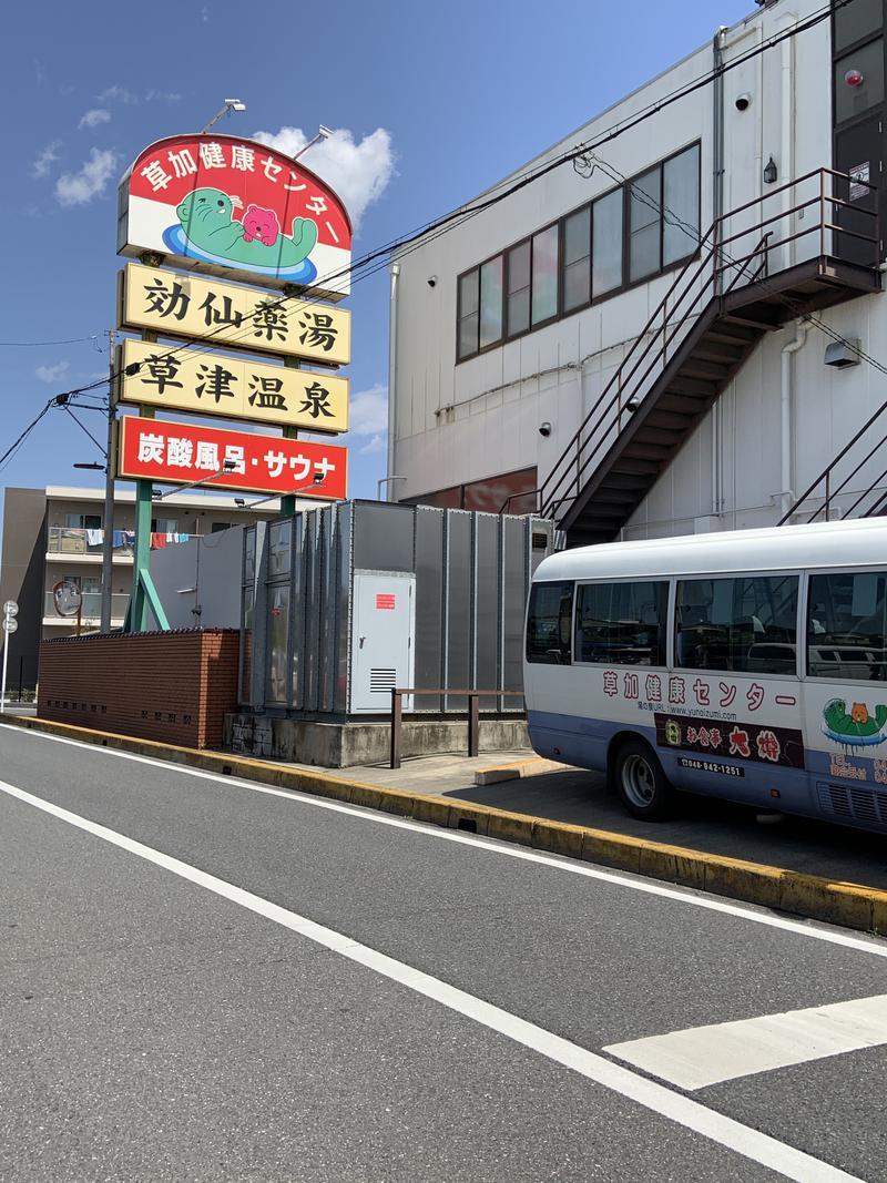 yuki.nさんの湯乃泉 草加健康センターのサ活写真