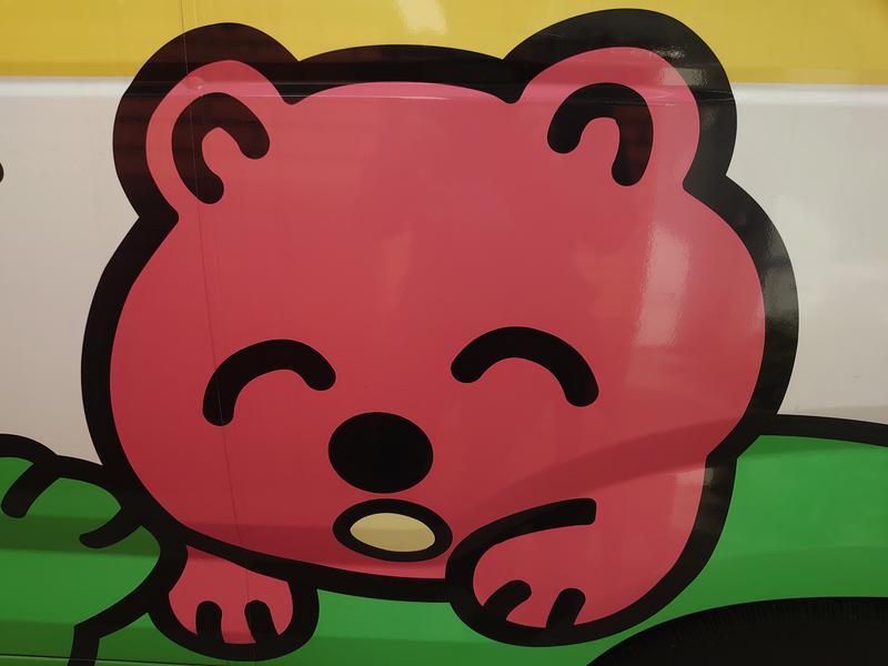 yukimi.Dさんの湯乃泉 草加健康センターのサ活写真