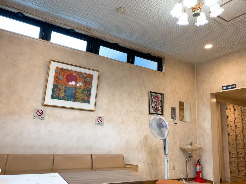 ニュー松の湯 写真ギャラリー2