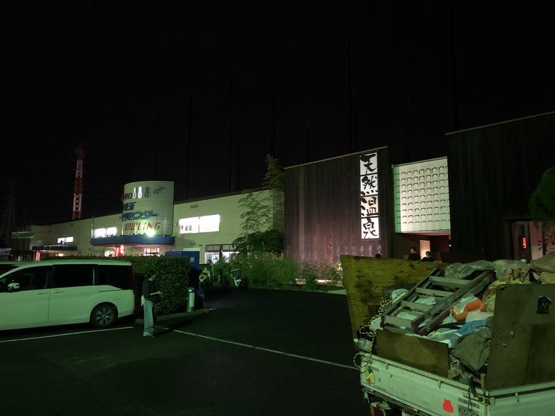 埼玉スポーツセンター天然温泉 写真ギャラリー3
