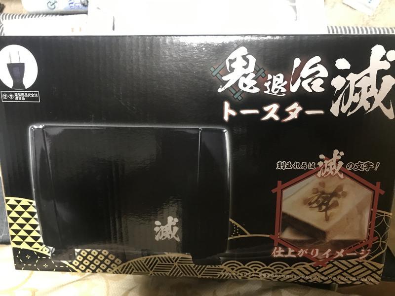 JUNKさんの竜泉寺の湯 草加・谷塚店のサ活写真