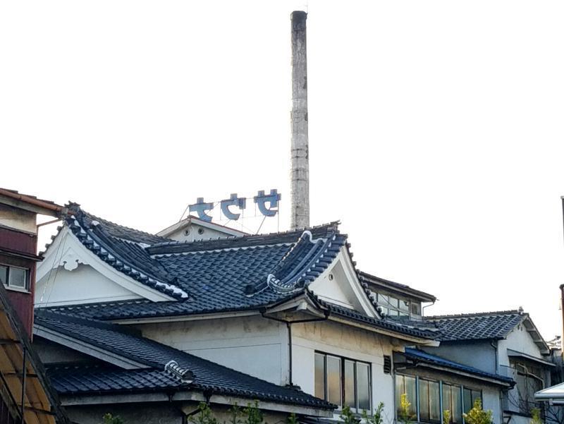 サウナひろい(広の湯) 写真ギャラリー2