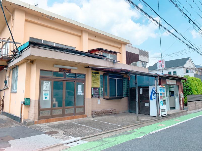 戸田の湯 写真