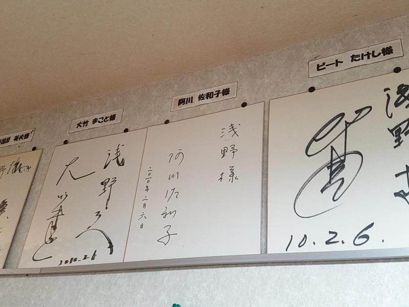 天然温泉リゾート美人の湯 カーニバルヒルズ(香取CH) 写真ギャラリー5