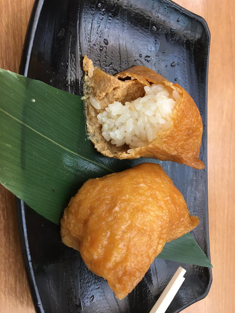りーさんさんの七福の湯 戸田店のサ活写真