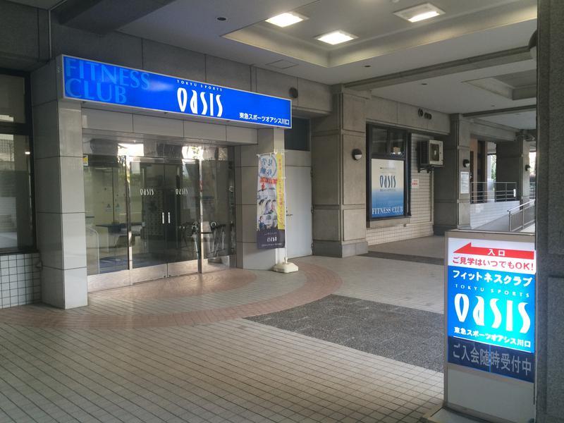 東急スポーツオアシス川口店 写真