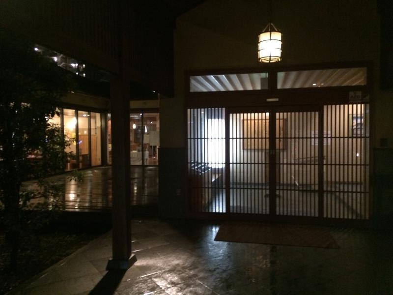 真名井の湯 千葉ニュータウン店 写真