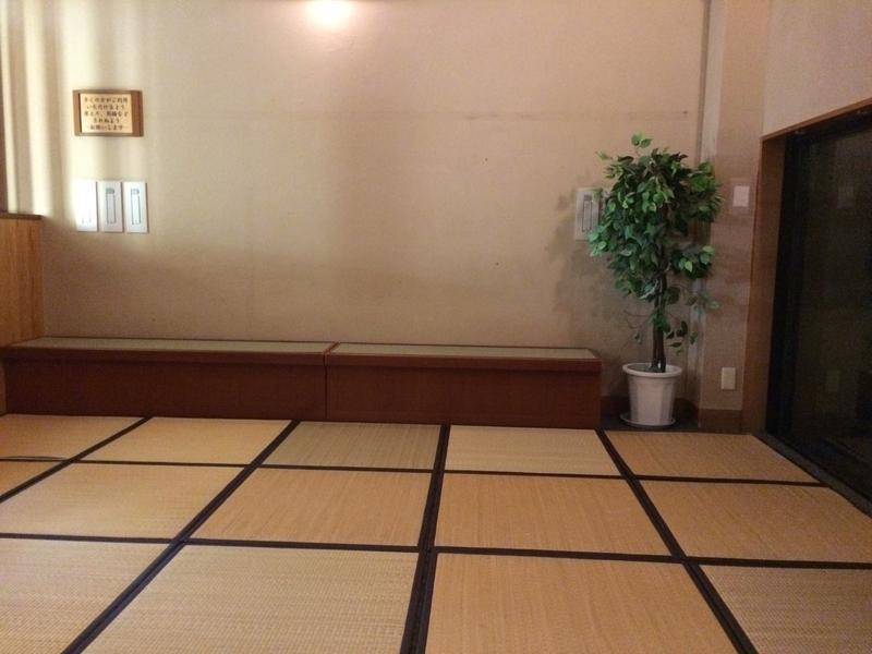 真名井の湯 千葉ニュータウン店 写真ギャラリー1