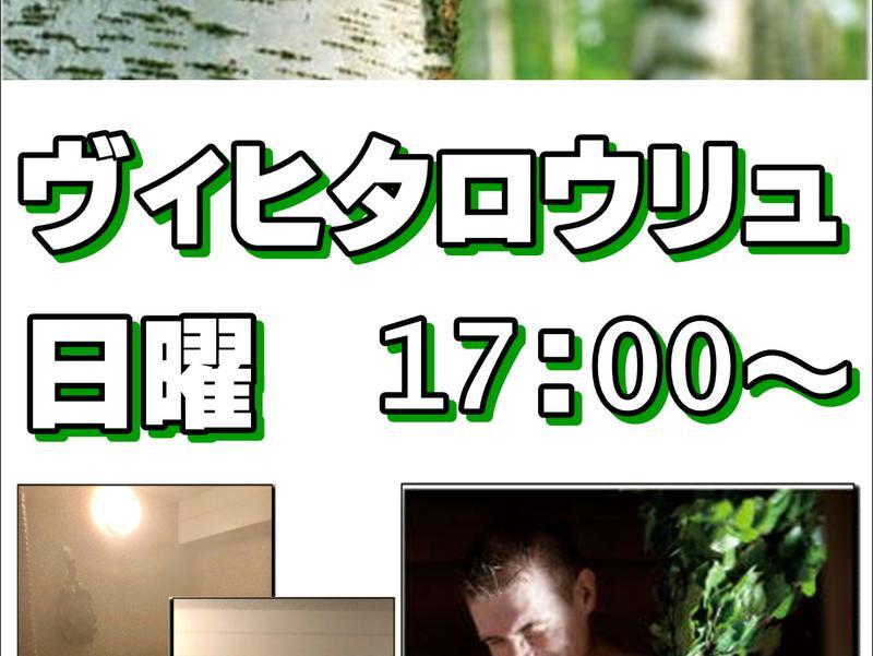 ザ・ベッド&スパ 所沢 写真ギャラリー3