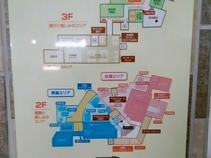 松戸ラドン温泉 湯るり 写真ギャラリー5