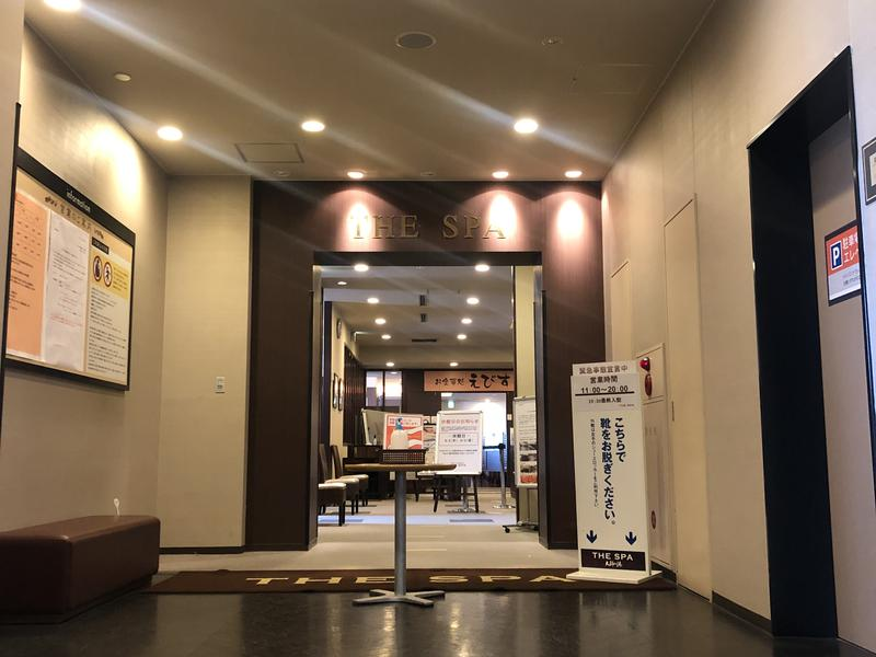 THE SPA 西新井 エントランス