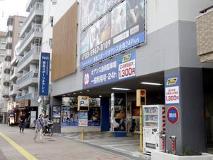 東急スポーツオアシス 赤塚24Plus 写真