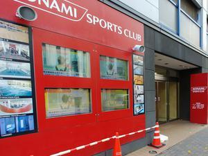 コナミスポーツクラブ札幌 写真