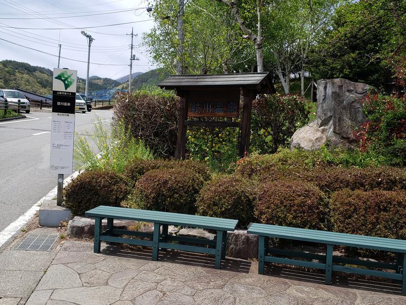 鼓川温泉 写真ギャラリー2